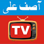 Asif Ali TV YouTube Photo