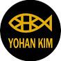 Yohan Kim YouTube Photo