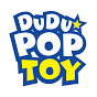 DuDuPopTOY YouTube Photo