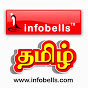 infobells - Tamil YouTube Photo