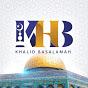 Khalid Basalamah Official YouTube Photo