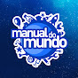 Manual do Mundo YouTube Photo