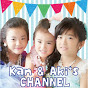 Kan & Aki's CHANNELかんあきチャンネル YouTube Photo