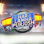 Har Lamha Purjosh YouTube Photo
