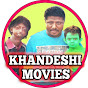 KHANDESHI MOVIES YouTube Photo