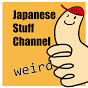 japanesestuffchannel YouTube Photo