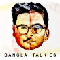 Bangla Talkies YouTube Photo