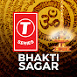 T-Series Bhakti Sagar YouTube Photo