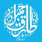 Tariq Jamil Official YouTube Photo