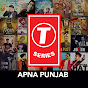 T-Series Apna Punjab YouTube Photo
