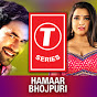 T-Series Hamaar Bhojpuri YouTube Photo